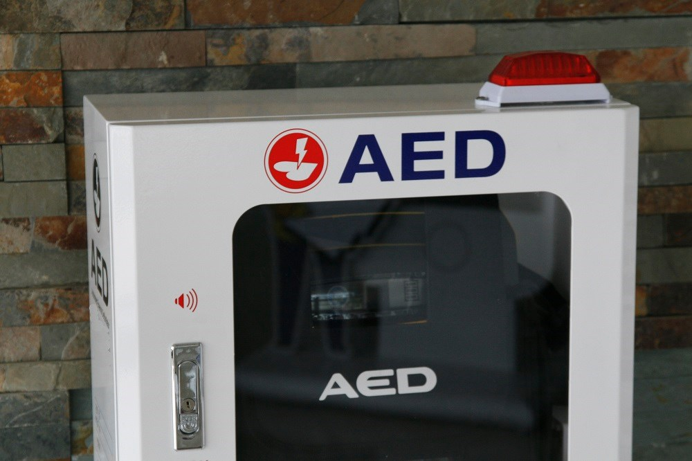 Bystander Use of AED Improves Survival in Public Cardiac Arrest